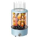 220v 小熊烤串機全自動電燒烤爐家用電烤小型旋轉烤肉串機器室內羊肉串 陽光好物