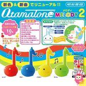 Hamee 日本 Otamatone 明和電機 2代 小小音樂蝌蚪 電子二胡 玩具 樂器 9.5cm (任選) 132919