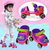 玄凌雙排溜冰鞋兒童輪滑鞋2寶寶4輪滑5四輪6旱冰鞋輪3歲初學者