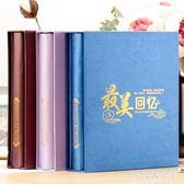 家庭相冊影集5寸過塑可放相冊本紀念冊插頁式家庭容量200張 JY4122【大尺碼女王】