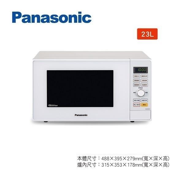 【南紡購物中心】Panasonic國際牌 23L燒烤變頻微波爐 NN-GD37H