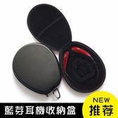 全館88折 SONY索尼MDR-EX750BTXB70WI-C4001000X頸掛藍牙耳機包LG收納盒 百搭潮品