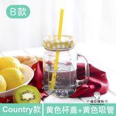 梅森杯 玻璃杯復古把手杯大容量果汁飲料杯創意帶蓋吸管帶把冷飲杯