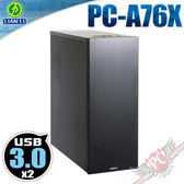 [ PC PARTY ] 聯力 LianLi PC-A76X HPTX / ATX / Micro-ATX USB 3.0 電腦機殼 (台中、高雄)