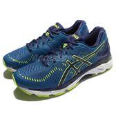 【五折特賣】Asics 慢跑鞋 Gel-Kayano 23 2E 寬楦 藍 綠 避震穩定 男鞋 運動鞋 【PUMP306】 T647N4907