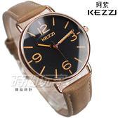 KEZZI珂紫 大數字錶 明瞭 防水手錶 學生錶 中性錶 男錶 皮革錶帶 KE1824咖玫