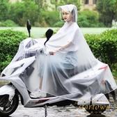 成人雨衣電動摩托電瓶車單人騎行加大透明雨披【繁星小鎮】