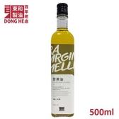【東和 百年老店】冷壓柴燒苦茶油 500ml
