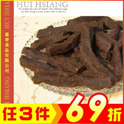 好吃香Q木材豆乾 黑木柴豆乾 薄片方塊乾120g【AK07119】JC雜貨