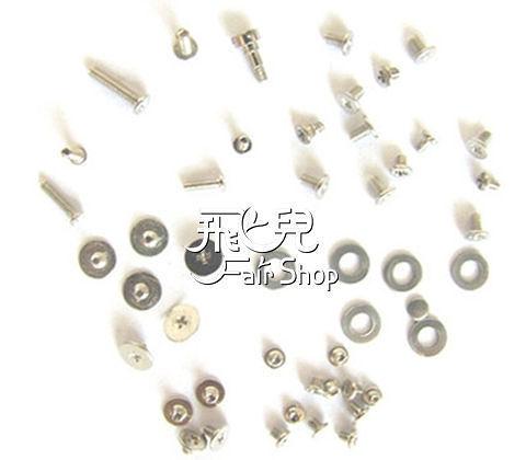 【妃凡】台南 故障維修 iPhone5/5s 全套螺絲 內部螺絲 生鏽 轉不開 遺失 iPhone 4 4S 拆機工具