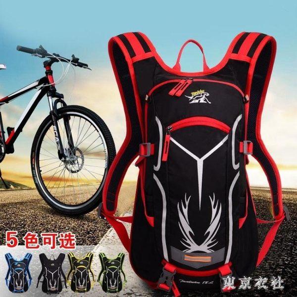 戶外騎行背包山地車自行車騎行包雙肩包男女越野跑步背包 QQ6864『東京衣社』