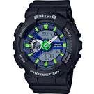 CASIO BABY-G (BA-110PP-1) 運動 雙顯 防水 女錶/43.4mm