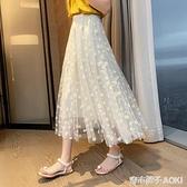 高腰小雛菊半身裙夏季年新款百褶裙網紗裙女半身a字中長裙子 青木鋪子