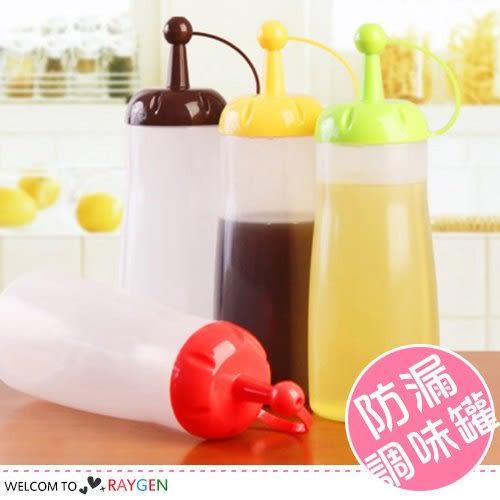 防漏密封食品級調味罐 醬料瓶