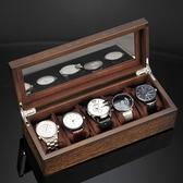 手錶收藏盒 手錶盒子復古手錶盒收納盒簡約木質家用五錶位便攜式機械錶盒【快速出貨】