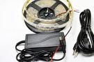 (套管防水)5050LED植物燈條5米(全配)