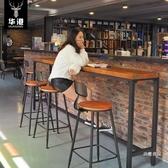 吧檯桌 家用實木吧台桌簡約靠牆長條高腳桌復古【免運】