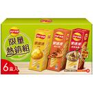 樂事洋芋片限量熱銷組 360g【愛買】