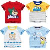 春季上新 安塞爾斯兒童短袖T恤純棉男童夏裝半袖夏季童裝寶寶上衣小童嬰兒3
