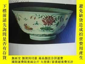 二手書博民逛書店北京博物館藝術寶藏罕見Art Treasures of Peki