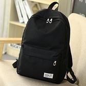 後背包後背包女韓版青年電腦旅行校園初中高中學生書包男女時尚潮流背包 迷你屋