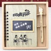 文藝小清新生日禮物男生同學朋友實用特別創意畢業禮物送女生閨蜜 熊貓本