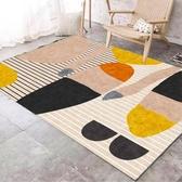 ins風北歐簡約幾何地毯客廳臥室滿鋪茶幾地墊可水洗輕奢風邊毯 1995生活雜貨NMS