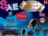 盛昱音響 #日本 DENON AVR-X1400H 環繞擴大機+法國 Focal Sib Evo Dolby Atmos 5.1.2 家庭劇院組合