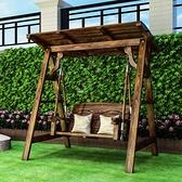 室外碳化防腐實木秋千戶外成人兒童雙人吊椅陽台庭院加厚搖椅    蘑菇街小屋    ATF