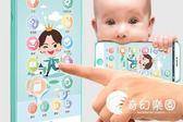 兒童電話機玩具嬰兒音樂手機寶寶益智仿真0-6-12個月小孩女1歲3男-奇幻樂園