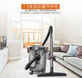 家用強力大功率吸塵機地毯吸塵器掌上型工業大功率除蹣超靜音