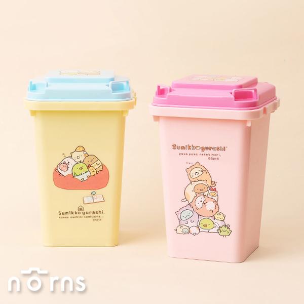 角落生物掀蓋式小垃圾桶v2- Norns 角落小夥伴正版 收納桶