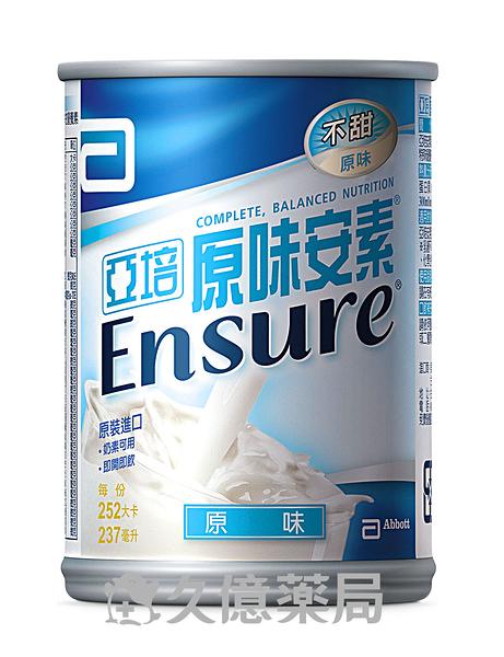 亞培 安素 (原味) 237毫升x24入/箱 ★均衡營養配方★【久億藥局】