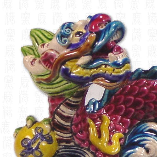 鹿港窯-居家開運商品-台灣國寶交趾陶S十二生肖文鎮-龍◆附精美包裝◆免運費送到家
