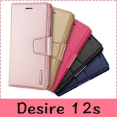 【萌萌噠】HTC Desire 12s (5.7吋) 韓曼小羊皮側翻皮套 帶磁扣 帶支架 插卡 全包矽膠軟殼 手機殼 皮套
