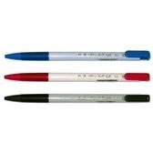 O.B  200A   0.5mm  自動中性筆 (單支)