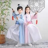 漢服男童 兒童古裝漢服 女童國學服中國風弟子規朗誦服書童演出服 美眉新品