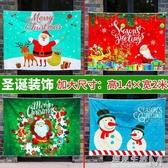 聖誕節裝飾老人雪人大號無紡布海報掛畫掛件吊旗吊飾場景布置用品 遇見生活