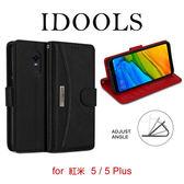 【愛瘋潮】IDOOLS 磁扣錢包 紅米5 Plus 側掀可立皮套 保護殼 保護套