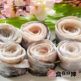【食在好神】白帶魚清肉 500g