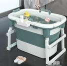 純柏泡澡桶大人可摺疊浴桶家用全身加厚成人浴缸沐浴桶浴盆洗澡桶 3C優購