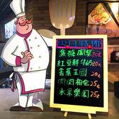實木吧台黑板 掛式家用店鋪門面咖啡奶茶店兒童支架式小黑板igo 晴天時尚館