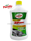 【愛車族】美國龜牌Turtle Wax 高濃縮潔亮洗車精 (新包裝)