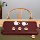 金牛電木茶盤德國家用簡約台灣膠木茶台實木茶海長方形整塊大小號 NMS生活樂事館