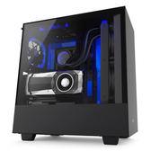 NZXT 恩傑 H500i ATX 電腦機殼 黑藍 CA-H500W-BL