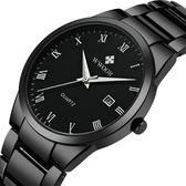 男手錶 男士鋼帶石英手錶實心錶帶羅馬字面防水錶《印象精品》p134