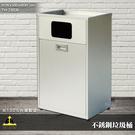 《台灣製造》鐵金鋼 TH-78SA 不銹鋼垃圾桶 清潔箱 方形垃圾桶  廁所 飯店 房間 辦公室 百貨公司