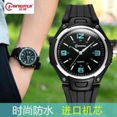 兒童手錶 新款名瑞電子錶中小學生石英錶兒童手錶男孩夜光電子錶防水手錶男 快速出貨