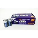 KB-KUC202歌林2號碳鋅電池-24入/盒【合迷雅好物超級商城】