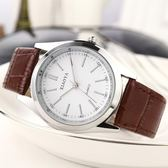 韓國韓國時尚潮流手錶女簡約中學生超薄運動男錶原宿風小錶盤女錶